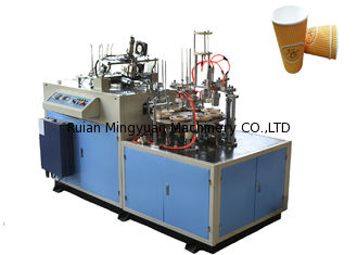 Cina High Power Ultrasonic Paper Cup Sleeve Machine , Paper Cup Jacketing Machine pemasok