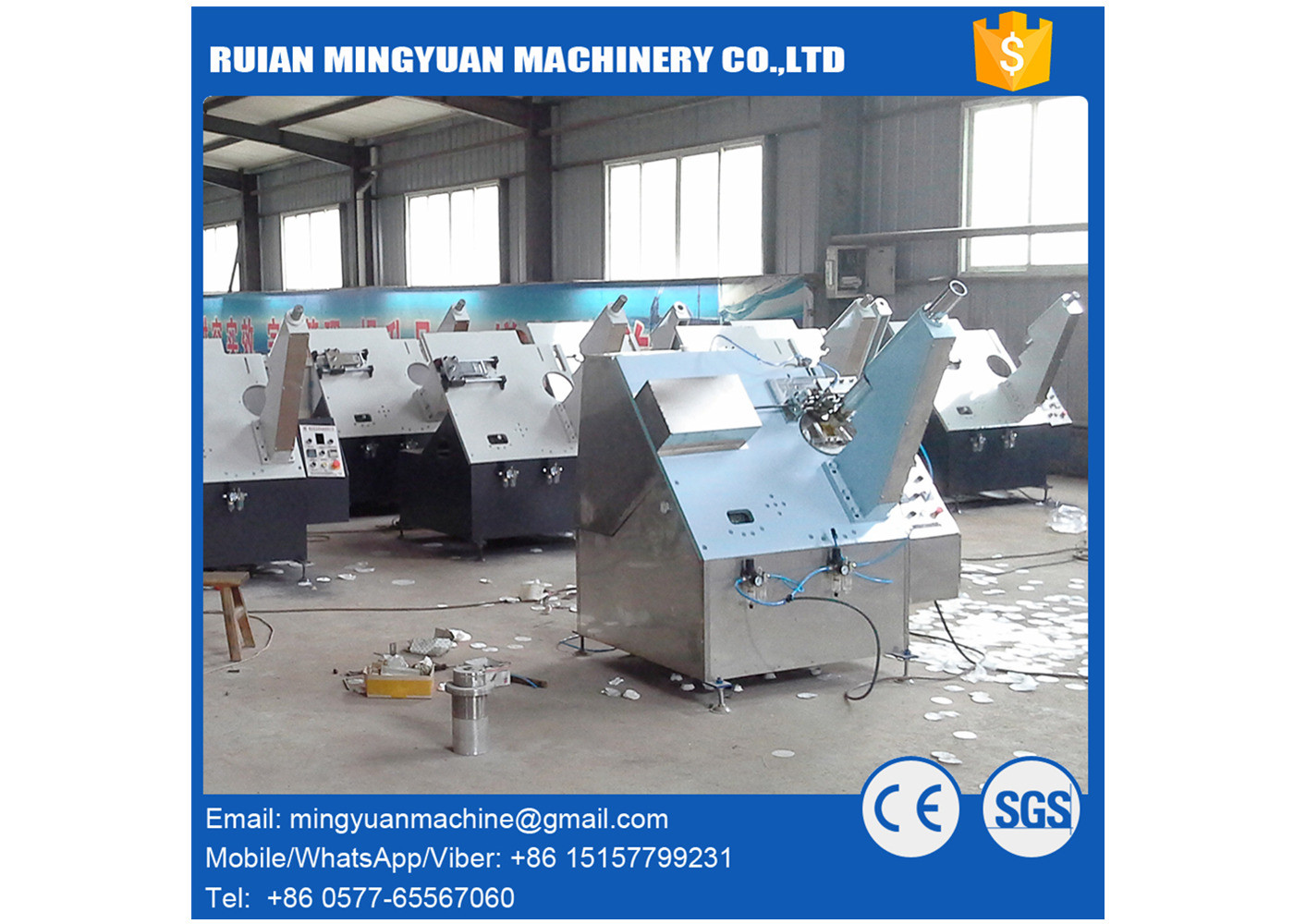 Disposable Cookie Paper Cake Cup Machine , Paper Tray Making Machine