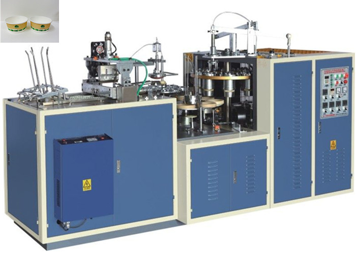 Professional Paper Bowl Making Machine High Output With Multi Working Station