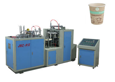 Cina Cutting Cutting 50ML Coffee Automatic Paper Cup Machine / Paper Cup Maker Machine Distributor
