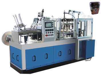 Cina Gear / Cam Transmission Tea Paper Cup Making Machine Energy Saving CE Certification Distributor